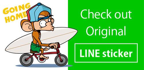 Freelance graphic designer,Freelance graphic designer, Digital art drawing, LINE sticker, LINEスタンプ, かわいいスタンプ,