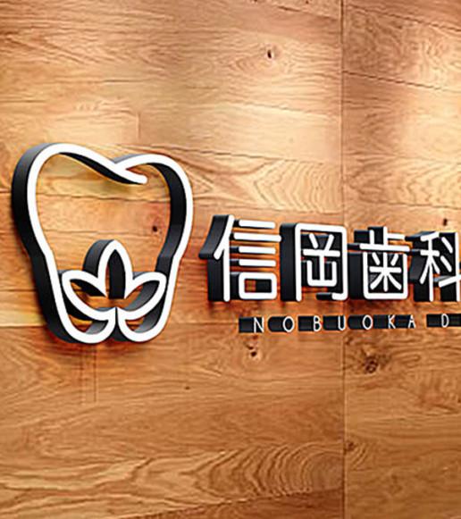 Graphic designer, web design, illustrator, advertising agencies, Gold coast, NAOKI STUDIOS